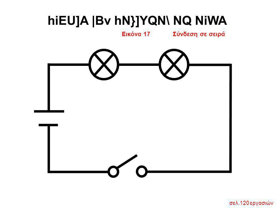 hiEU]A |Bv hN}]YQN\ NQ NiWA